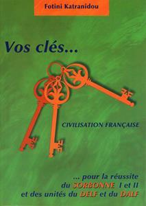 Δεξιότητες (Γαλλικών)