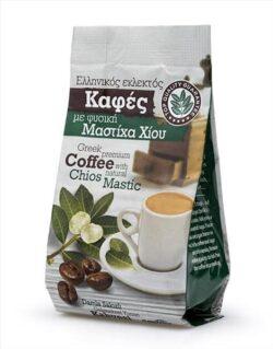 Καφές και Καφές με μαστίχα