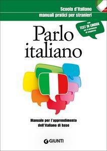 Μέθοδος Ιταλικών για ενήλικες