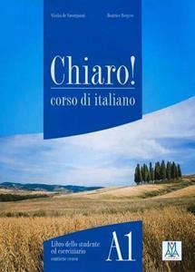 Μέθοδος Ιταλικών για εφήβους