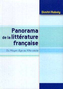 Πανεπιστημιακά βιβλία Γαλλικών