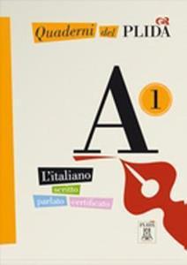 Προετοιμασία Εξετάσεων (Ιταλικών)