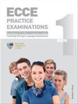 Προετοιμασία Εξετάσεων (Αγγλικών)