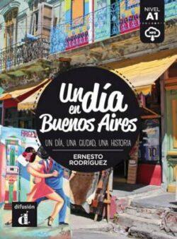 Readers (Ισπανικών)